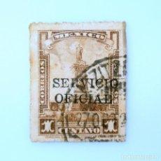 Sellos: SELLO POSTAL MÉXICO 1932, 1 CTS, OVERPRINT: SERVICIO OFICIAL, MONUMENTO A MORELOS, USADO. Lote 233167245