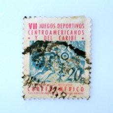 Sellos: SELLO POSTAL MÉXICO 1932, 1 CTS, VII JUEGOS DEPORTIVOS CENTROAMERICANOS Y DEL CARIBE, USADO. Lote 233168360