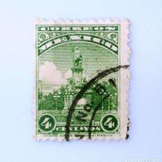 Sellos: SELLO POSTAL MÉXICO 1927, 4 CTS, MONUMENTO A COLÓN, USADO. Lote 233173275