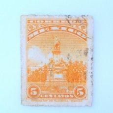 Sellos: SELLO POSTAL MÉXICO 1926, 5 CTS, MONUMENTO A COLON, USADO. Lote 233176380