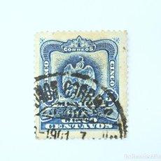 Sellos: SELLO POSTAL MÉXICO 1899, 5 CTS, EMBLEMA NACIONAL, ESCUDO DE ARMAS, USADO. Lote 233200850