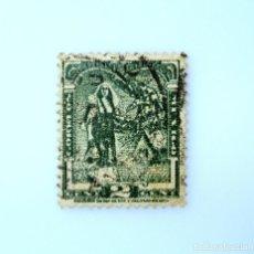 Sellos: SELLO POSTAL MÉXICO 1937, 2 CTS , INDIA TEHUANA DE TEHUANTEPEC, USADO. Lote 233206955