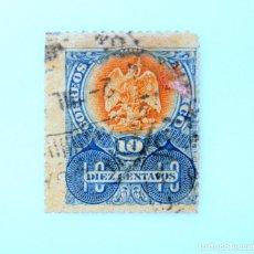 Sellos: SELLO POSTAL MÉXICO 1903, 10 CTS , EMBLEMA NACIONAL, ESCUDO DE ARMAS, USADO. Lote 233207735