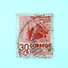 Sellos: SELLO POSTAL MÉXICO 1953, 30 CTS, MICHOACAN , DANZA DE LOS MOROS, USADO. Lote 233215595