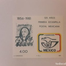 Francobolli: 1981 MEXICO SERIE NUEVO. Lote 233687290