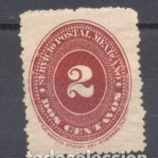 Sellos: MEXICO 1887, USADO. Lote 238294535