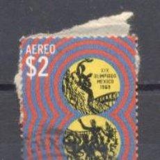 Sellos: MEXICO 1968, USADO, OLIMPIADAS. Lote 238310745