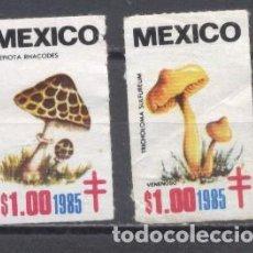 Sellos: MEXICO 1985, USADO, PRO-TUBERCULOSIS. Lote 238313005