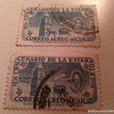 Sellos: 2 SELLOS MEXICO 10 CORREO CENTENARIO ESTAMPILLA VIRREY ENRIQUE DE ALMANZA SELLADO. Lote 243399540