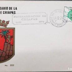 Sellos: O) 1974 MÉXICO, ESTADO DE CHIAPAS, CABEZA, FDC XF. Lote 243692060