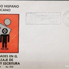 Sellos: O) 1974 MÉXICO, NEUROCIENCIA - MEDICINA, ORADOR DEMOSTHENES DE ATENAS ANTIGUAS, CONGRESO ESPAÑOL AME. Lote 243692160