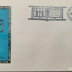 Sellos: O) 1972 MÉXICO, AÑO INTERNACIONAL DEL LIBRO, BIBLIOTECA, FDC XF. Lote 243692900