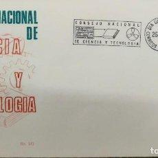 Sellos: O) 1972 MÉXICO, RETORTACIÓN, POLEA Y QUEMADOR, CONSEJO NACIONAL DE CIENCIA Y TECNOLOGÍA ARTE Y CIENC. Lote 243918830