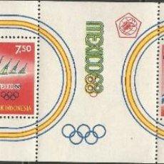 Sellos: REPÚBLICA INDONESIA - 2 BLQ DE 3 SELLOS DE OLIMPIADA MÉXICO 1968 - NUEVOS - COMBINA CON OTROS LOTES. Lote 244021610