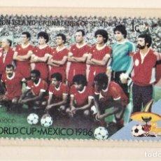 Sellos: MÉXICO. SELLO DE LA WORLDCUP DE MÉXICO 86. EQUIPO DE FUTBOL DE MARRUECOS.. Lote 245212335