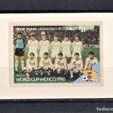 Sellos: MÉXICO. SELLO DE LA WORLDCUP DE MÉXICO 86. EQUIPO DE FUTBOL DE RUSIA. Lote 245212760