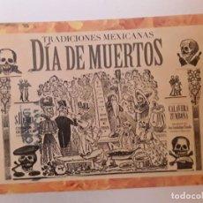 Selos: AÑO 2013 MEXICO H.B. USADA. Lote 246055610