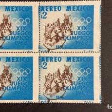 Sellos: O) 1965 MÉXICO, JUEGOS OLÍMPICOS MÉXICO 1968, ESCULTURA DE ARCILLA DE JUGADORES DE LA CORTE DE FIANZ. Lote 246606465
