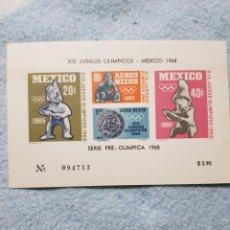 Sellos: MÉXICO SERIE 1965-1968. Lote 254078500