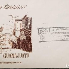 Sellos: O)1974 MEXICO, TOURIST, CALLE BELAUNZARAN GUANAJUATO, ART, VICENTINO INTERNATIONAL FESTIVAL,FDC XF. Lote 254441665
