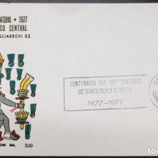Sellos: O) 1977 MÉXICO, METEOROLOGÍA, TLALOC EL DIOS DE LA LLUVIA, OBSERVATORIO CENTRAL NACIONAL, FDC XF. Lote 255002035