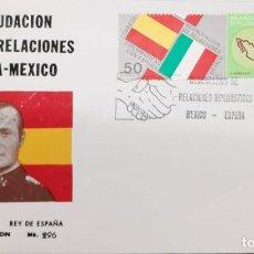 Sellos: O) 1977 MÉXICO, REANUDACIÓN DE RELACIONES DIPLOMÁTICAS CON ESPAÑA, JUAN CARLOS I REY, ARMAS Y MAPA E. Lote 255009900