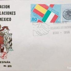Sellos: O) 1977 MÉXICO, REANUDACIÓN DE RELACIONES DIPLOMÁTICAS CON ESPAÑA, BANDERA, ESCUDO DE ARMAS, ESPAÑA. Lote 255013965