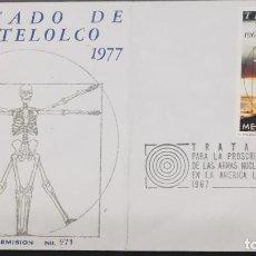 Sellos: O) 1977 MÉXICO, ENERGÍA, HUMANIDAD DESTRUIDA POR ACUERDO DE ENERGÍA NUCLEAR DE TLATELOLCO PROHIBICIÓ. Lote 255020405