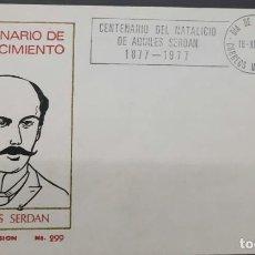 Sellos: O) 1977 MÉXICO AQUILES SERDAN, MÁRTIR DE LA REVOLUCIÓN, FDC XF. Lote 255425205