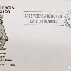 Sellos: O) 1977 MÉXICO, ARQUEOLOGÍA, BAILES PREHISPÁNICOS, CULTURA, ESCULTURAS PRE-COLUMBIANAS, MONTE ALBAN,. Lote 255436770