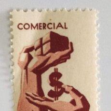 Sellos: SELLO DE MEXICO 10 C - 1939 - CENSO - NUEVO SIN SEÑAL DE FIJASELLOS. Lote 255951715