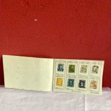 Sellos: ÁLBUM DE SELLOS ANTIGUOS MÉXICO CLASIFICADOS. 84 PIEZAS .VER FOTOS. Lote 261786665