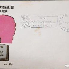 Sellos: O) AÑO INTERNACIONAL FEMENINO MÉXICO 1972, FDC XF. Lote 262321590