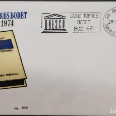 Sellos: O) 1975 JAIME TORRES BODET, DIRECTOR GENERAL UNESCO, FDC XF. Lote 262322840