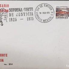 Sellos: O) 1975 MÉXICO, ALEGORÍA DE JOSÉ CLEMENTE OROZCO, DIOSA DE LA JUSTICIA THEMIS, TRIBUNAL SUPREMO, ART. Lote 262330490
