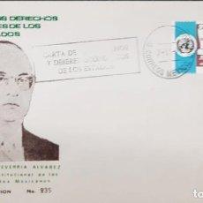 Sellos: O) 1975 MÉXICO, ONU, DECLARACIÓN DE DERECHOS Y DEBERES ECONÓMICOS DE LAS NACIONES, FDC XF. Lote 262330640