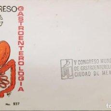 Sellos: O) 1975 MÉXICO, MEDICINA, CONGRESO MUNDIAL DE GASTROENTEROLOGÍA, DR MIGUEL JIMENEZ POR I RAMIREZ, PI. Lote 262330750