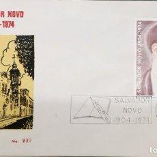 Sellos: O) 1975 MÉXICO, SALVADOR NOVO, POR ROBERTO MONTENEGRO AUTOR, ARTE, FDC XF. Lote 262330925