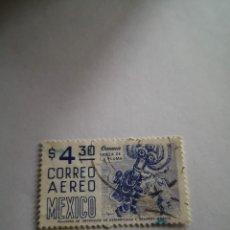 Sellos: SELLO 4.30 MEXICO - OAXACA DANZA DE LA PLUMA. Lote 262822915