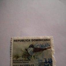 Sellos: SELLO REPUBLICA DOMINICANA AVES NACIONALES CORREO AEREO 7C. Lote 262823160
