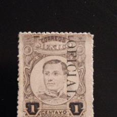 Sellos: MEXICO 1 CT, IGNACIO ZARAGOZA AÑO 1917 OFICIAL.. Lote 264055950