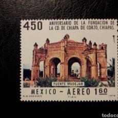 Selos: MÉXICO YVERT A-450 SERIE COMPLETA NUEVA *** 1978 FUENTE DE CHIAPAS. PEDIDO MÍNIMO 3€. Lote 267422894