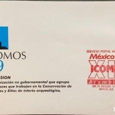Sellos: O) 1999 MÉXICO, MONUMENTO ARTÍSTICO, VISTA FRONTAL PALACIO POSTAL DE MÉXICO, PATRIMONIO, ARQUITECTUR. Lote 269177303