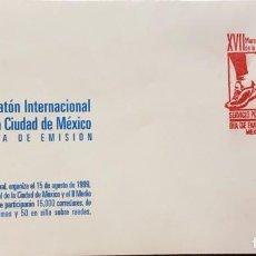 Sellos: O) 1999 MÉXICO, CORREDOR, PIES, MARATÓN DE LA CIUDAD DE MÉXICO, FDC XF. Lote 269181258