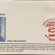 Sellos: O) 2004 MÉXICO, DIEGO RIVERA MURAL PURITY, DESNUDO, EDIFICIO DE LA SECRETARIA DE SALUD, FDC XF. Lote 269968398