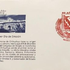 Sellos: O) 2004 MÉXICO, ARQUITECTURA, UNIVERSIDAD AUTÓNOMA DE CHIHUAHUA, FDC XF. Lote 269971698