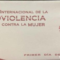 Sellos: O) 2007 MÉXICO, DÍA INTERNACIONAL CONTRA LA VIOLENCIA HACIA LA MUJER, PÁJAROS CUBRIENDO EL CUERPO DE. Lote 269976568