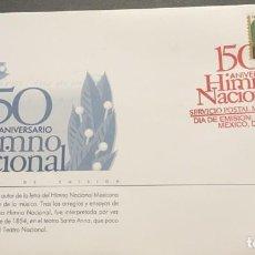 Sellos: O) 2004 MÉXICO, FRANCISCO GONZALEZ BOCANEGRA, JAIME NUNO, ARREGLOS DEL HIMNO NACIONAL, HIMNO NACIONA. Lote 269983913