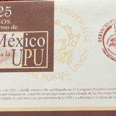 Sellos: O) MÉXICO 2004, ADMISIÓN DE MÉXICO A LA UPU EN EL AÑO 1879, CARTA DE MÉXICO, EMBLEMA UPU NIZA CANCEL. Lote 269984288