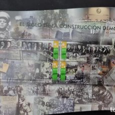 Sellos: O) 2000 MEXICANO, EXTRAÑA, SIGLO XX, CONSTRUYENDO LA DEMOCRACIA, PRESIDENTES DESDE PORFIRIO DIAZ HAS. Lote 269986528
